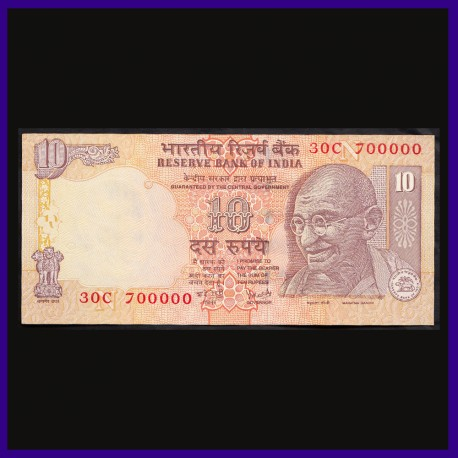UNC, 10 Rs Note, 700000 Fancy Numbered Note
