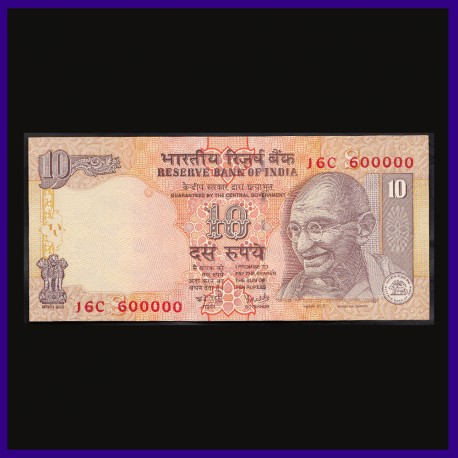 UNC, 10 Rs Note, 600000 Fancy Numbered Note