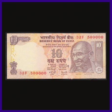 UNC, 10 Rs 500000 Fancy Numbered Note