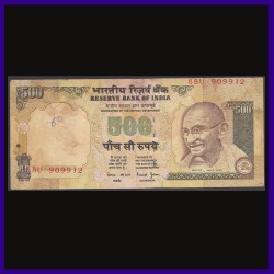 500 Rs Error Note, Serial Number Printed At The Wrong Place - Bimal Jalan