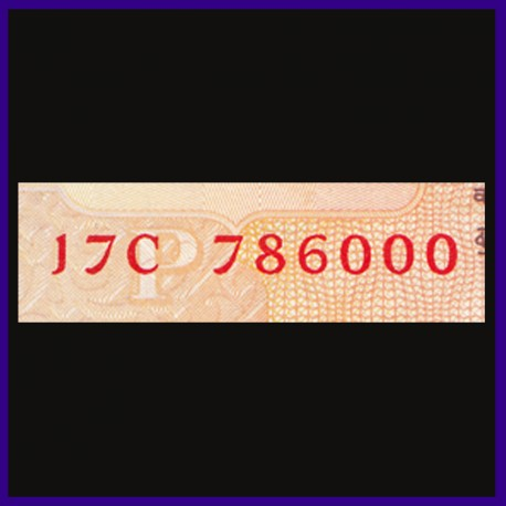 UNC 10 Rs Note 786000 Holy & Fancy Numbered Note