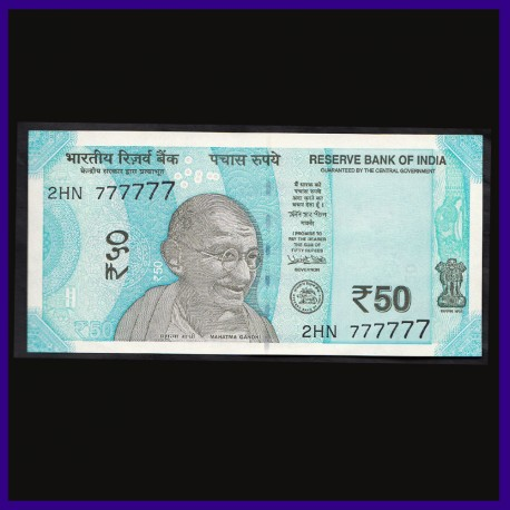 UNC 50 Rs Note 777777 Fancy Numbered Note