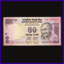 50 Rs Note 777777 Fancy Numbered Note