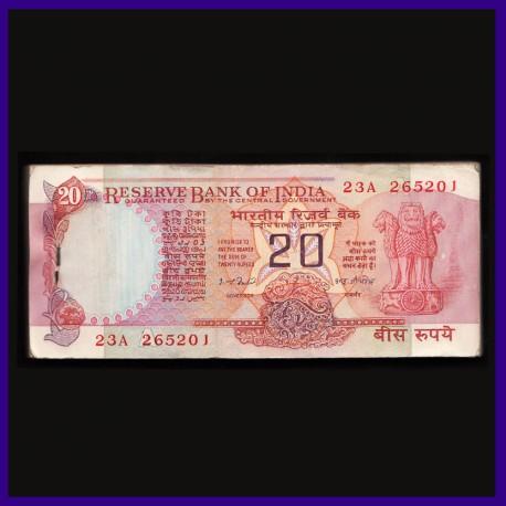 E-8, 20 Rs Full Bundle I.G.Patel Konark Wheel On Reverse