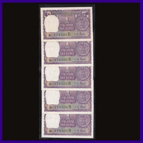A-19, 1968, UNC Set of 5 I.G.Patel 1 Rupee Notes In Series