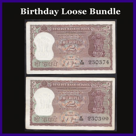 B-8, UNC Birthday Numbered 2 Rs Notes L.K.Jha Standing Full Tiger On Reverse