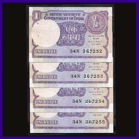 A-58, BUNC Set of 4 Notes In Series Montek Singh Ahluwalia