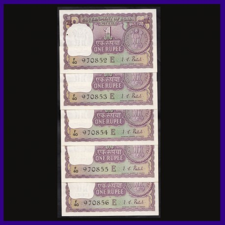 A-27, Set of 5 BUNC Notes In Series I.G.Patel One Rupee 1972