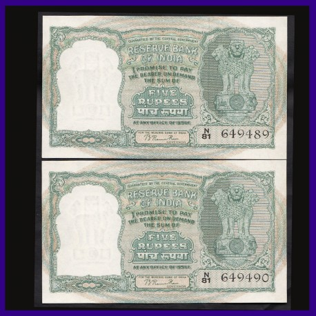 C-2, UNC Set of 2 Notes In Series B.Rama Rau, 5 Rs Note, Incorrect Hindi, 6 Deer
