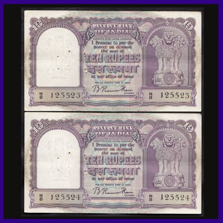 D-3, Set of 2 In Series B.Rama Rau 10 Rs Notes Boat On Reverse,  Incorrect Hindi
