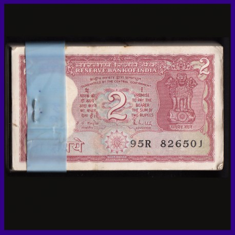 B-21, Error Bundle 2 Rs, R.N. Malhotra, Standing Tiger, 100 Notes
