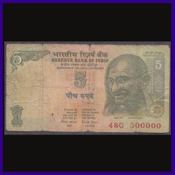 5 Rs Fancy Number Note, 300000, India Banknote - Bimal Jalan