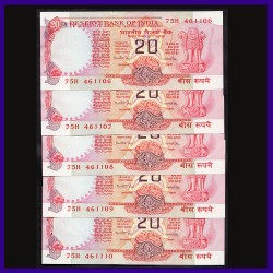 E-9, Set of 5 UNC Notes In Series 20 Rs Manmohan Singh