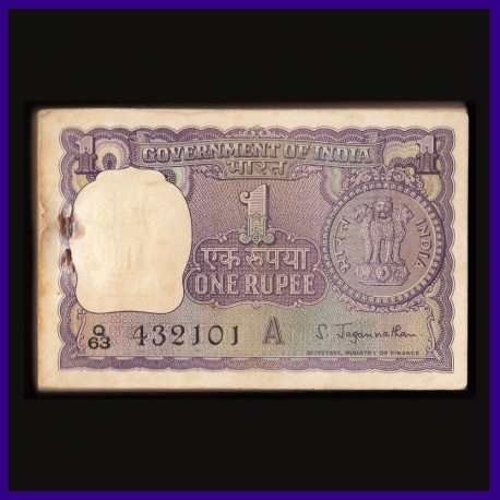 A-17, Full Bundle One Rupees, S.Jagannathan, A Inset, 100 Notes