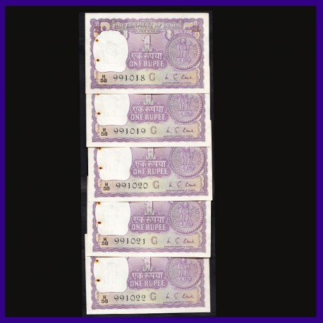 """A-31, Set of 5 Notes In Series, 1974, M.G.Kaul, """"G"""" Inset"""