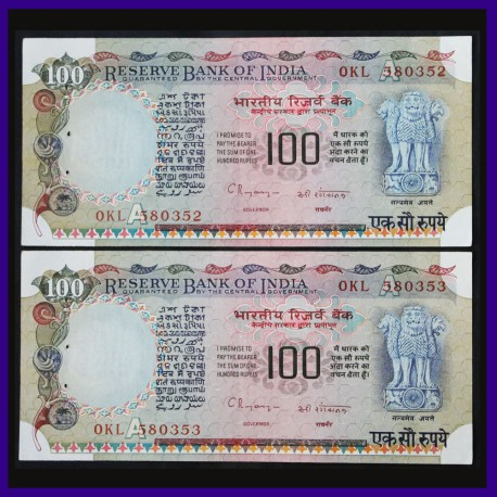 G-28, Set of 2 UNC Notes In Series 100 Rs Note C. Rangarajan Blue Pink Colored Note