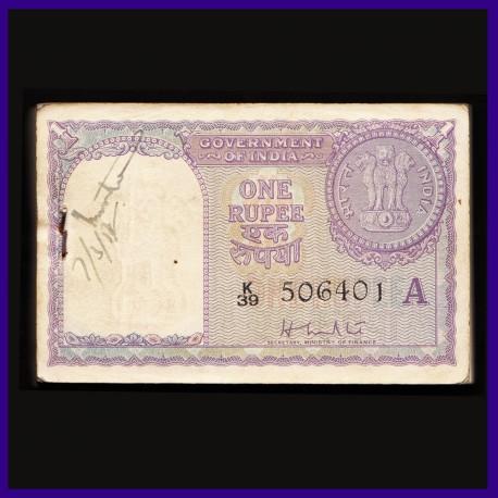 A-7, 1957, Full Bundle 1 Rupee Notes, H.M.Patel, Rare