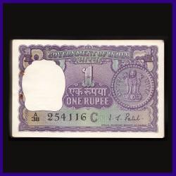 """A-22, 1969, I.G.Patel, 1 Re Bundle - 84 Notes - """"C"""" Inset"""