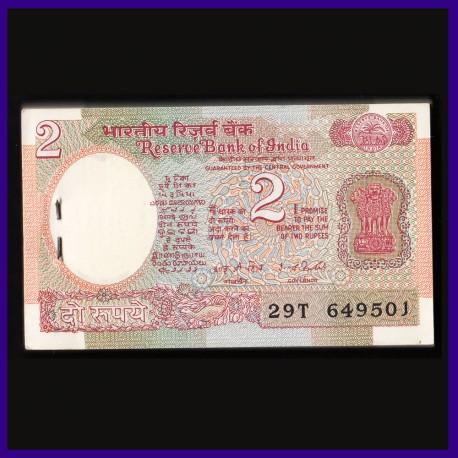 B-27, Full Bundle 2 Rupees Note, I.G.Patel, Satellite