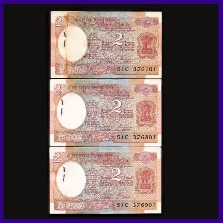 B-35, Set of 3 Full Bundles Of Same Rim With 100 Notes Each, 2 Rupees Bundle, S.Venkitaramanan