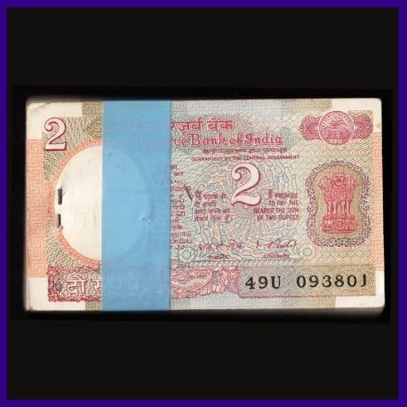 B-27, Full 2 Rupees Bundle, I.G.Patel, Satellite, 100 Notes