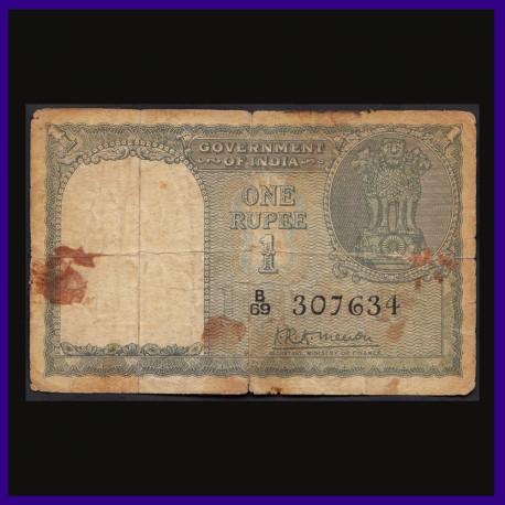 A-1, 1949, 1 Rupee, K.R.K.Menon First Issue, Rare Note