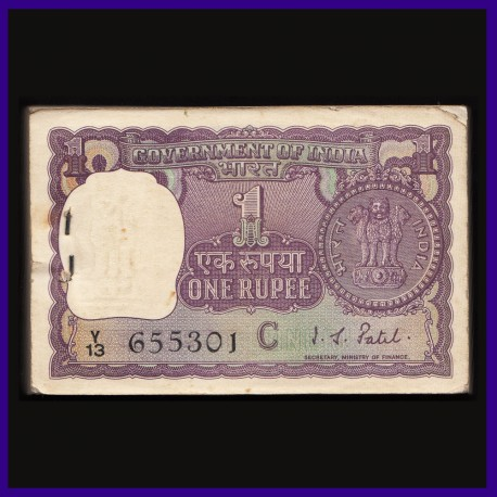 A-24, Bundle of 99 Notes I.G.Patel, 1971 One Rupee Notes
