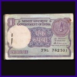 A-48, 1985 Error Bundle 100 Notes, S.Venkitaramanan