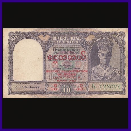 10 Rs Note, Burma Issue, C.D.Deshmukh, George VI King Facing Front, Boat Note, British India