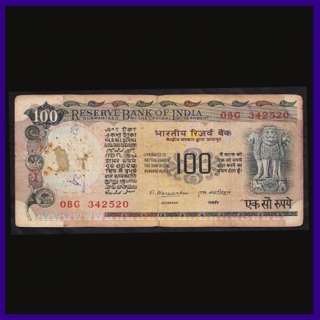 G-19, Rare 100 Rs Narasimham Note Cobalt Blue Colored Note