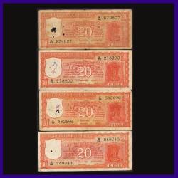 Set of 4, 20 Rs Parliament Notes, Different Prefix - A,B,C,D, Jagannathan Sign