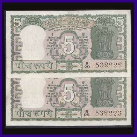 C-14, Set of 2 Notes In Series Jagannathan 5 Rs Notes 4 Deers On Reverse