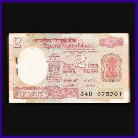 B-24, Full 2 Rupees Bundle, K.R.Puri, Satellite, 100 Notes