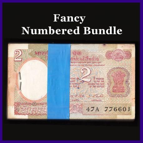 B-28, Full Bundle 2 Rs Notes, I.G.Patel, Satellite On Reverse
