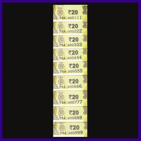 000111 to 000999 Set of 9 UNC 20 Rs Fancy Numbered Notes