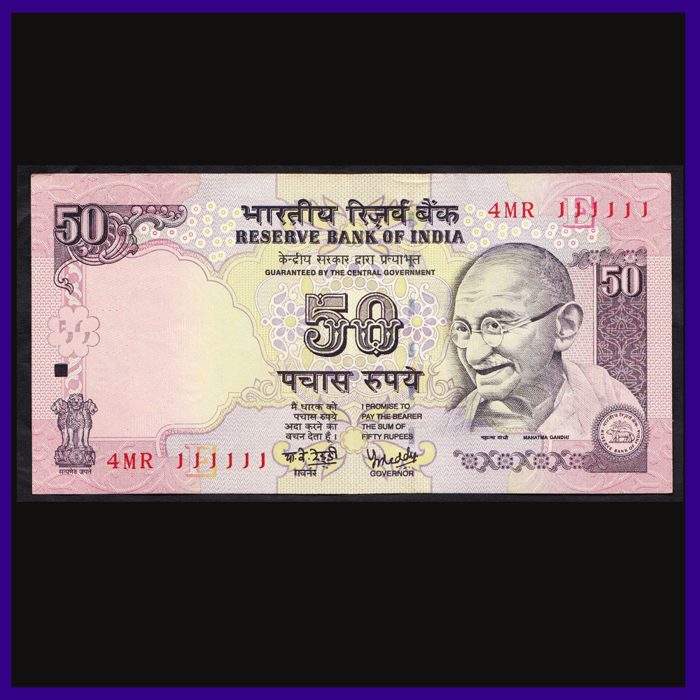 Note Solid Fancy No 111111, Birthday-Annv Urjit R Patel India UNC Rs 500