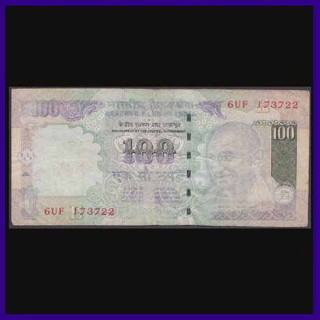 100 Rs Error Note, Faded On Obverse But Serial Number Intact