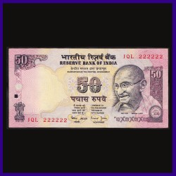 AUNC, 50 Rs Note, 222222 Fancy Numbered Note