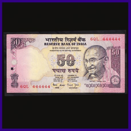 AUNC, 50 Rs Note, 444444 Fancy Numbered Note