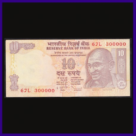 UNC, 10 Rs Note, 300000 Fancy Numbered Note
