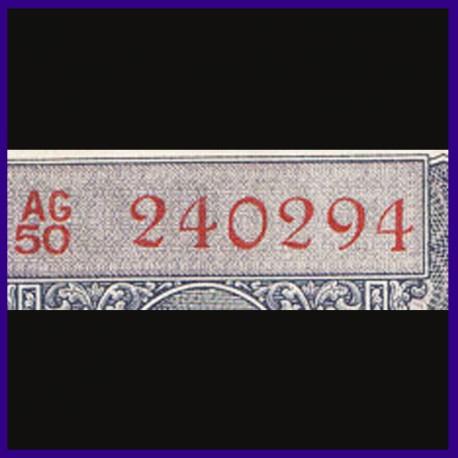 G-14, Birthday Number 100 Rs Note, K.R.Puri, Hirakud Dam