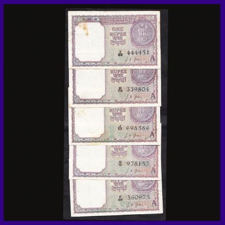 A-13, Set of 5 Different Prefix, L.K.Jha 1 Re Notes, 1963