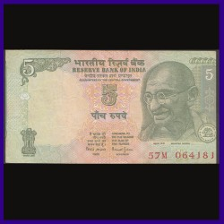 5 Rs Error Note, Printing Shifted On Obverse And Reverse
