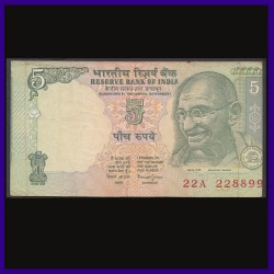 5 Rs Error Note, Printing Shifted On Obverse And Reverse & Fancy Number