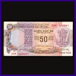 F-6, 50 Rupees Full Bundle Manmohan Singh, 100 Crisp Notes