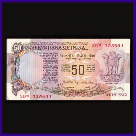 F-6, 50 Rupees Full Bundle Manmohan Singh, 100 Crisp Notes