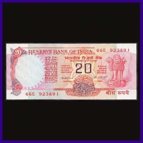 E-5, BUNC K.R.Puri 20 Rs Note, Konark Wheel