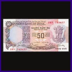 F-5, BUNC 50 Rupees Note I.G.Patel Sign