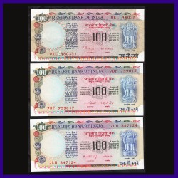 Set of 3 UNC Different Sign 100 Rs Notes Agriculture on Reverse