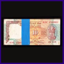 D-40, 10 Rs Full Bundle, S.Venkitaraman - Shalimar Gardens, Kashmir